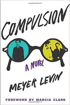 levinmeyer compulsion