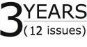 Three-year Canada Subscription