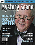 Mystery Scene Back Issue #132, HOLIDAY 2013 (USA), Alexander McCall Smith